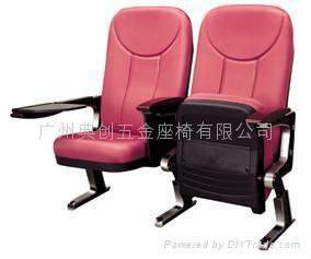 多媒体报告厅椅(DC-5042) 4