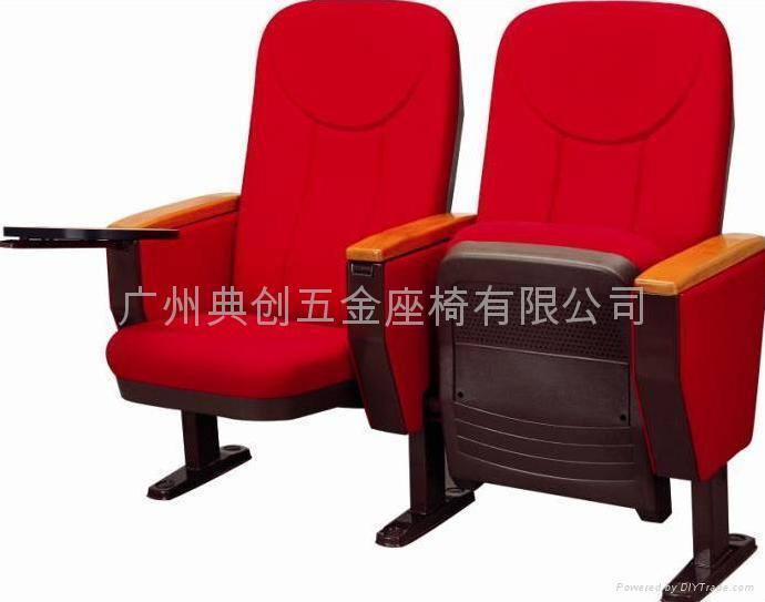 多媒体报告厅椅(DC-5042) 5