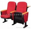 公共等候椅(A01) 4