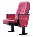 礼堂椅(DC-4032)