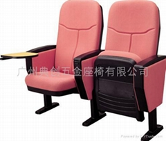 禮堂椅(DC-4031)