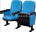 剧院椅(DC-7012)