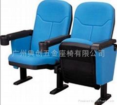 劇院椅(DC-7012)