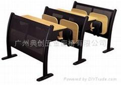 階梯教室課桌椅(DC-211A)