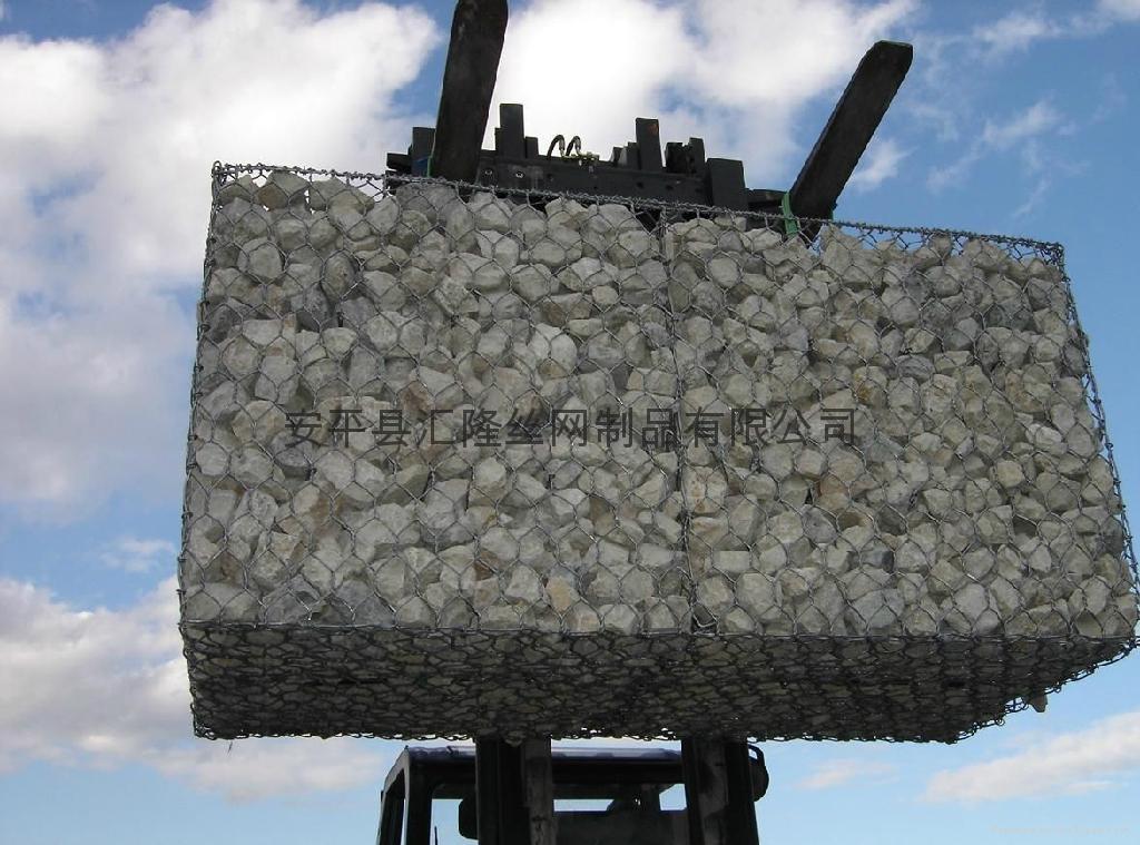 石籠網(格賓網) SL-01 4