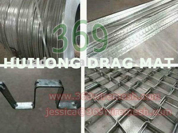 鋼網拖耙 SD35 2