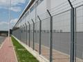 Customs Fence HW-01 2