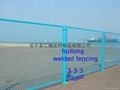 Harbour Fence HW-02