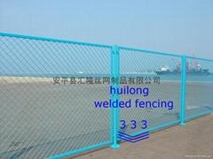 Harbour Fence HW-02
