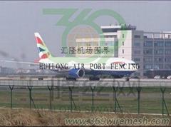 上海浦东机场围界 HW-03
