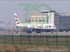 Shanghai Pudong Airport Barrier HW-03