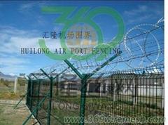 拉萨机场7.8公里围界隔离网 HW-04
