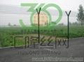 濟寧嘉祥機場隔離圍界 HW-0