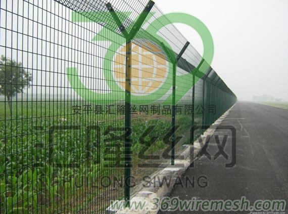 Jiaxiang Airport Fence in Shandong HW-05 2