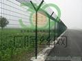 济宁嘉祥机场隔离围界 HW-05 2