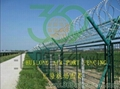 Datong Airport Fence adding razor mesh in the tope HW-06