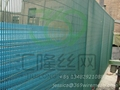 Hi-SAC Fence  HW-07 2