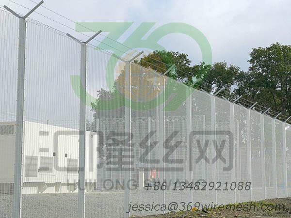 Hi-SAC Fence  HW-07 4