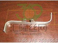 錨固釘  M-7