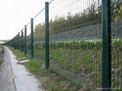 Railway Fencing  HW-24