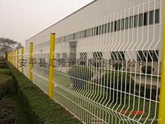 公司场区隔离网 HW-15