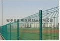 Utility area Fence HW-09