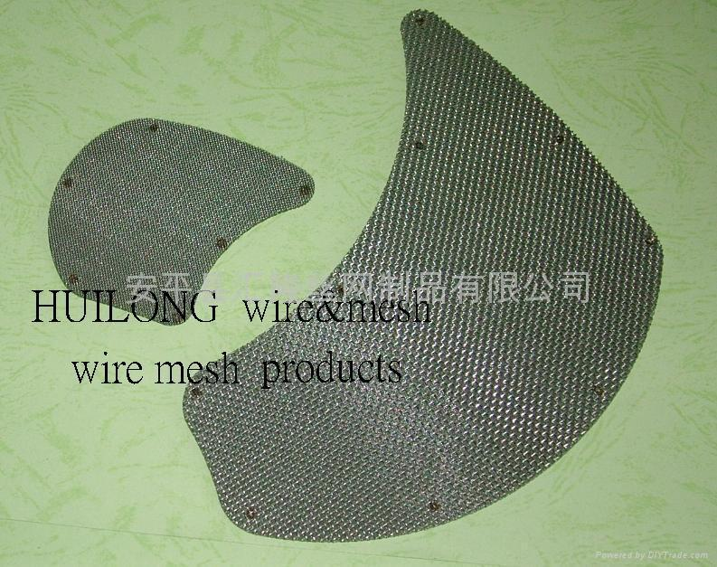 filter / percolate/sifter Z-04