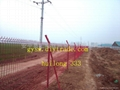 Development Zone Fence HW-12