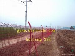 經濟開發區圍網 HW-12