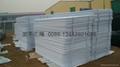紧急围界护栏 HW-19 2