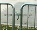 Crowd Control Fence HW-19