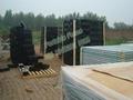 AUS Removable Temporary Fences HW-18 5
