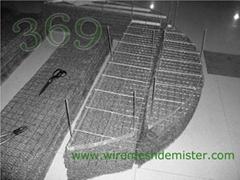 DM01 方形丝网除沫器