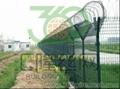 Beijing Airport Fence  HW-04