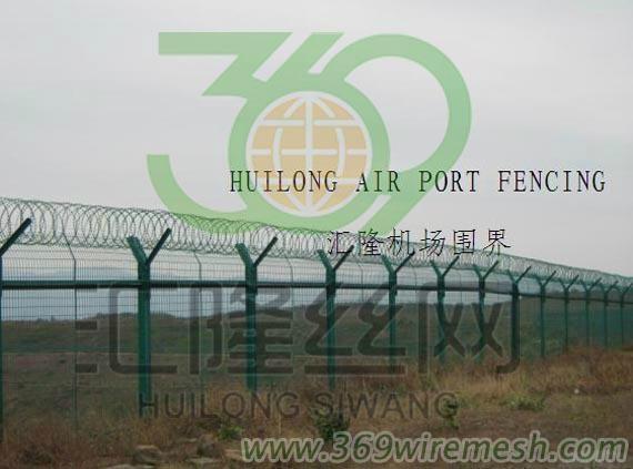 重慶萬州機場7.2公里安全加固工程  HW-25 1