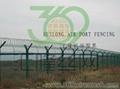 重庆万州机场7.2公里安全加固工程  HW-25 1