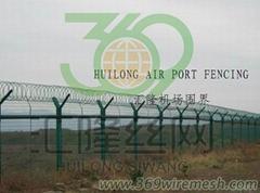 重庆万州机场7.2公里安全加固工程  HW-25