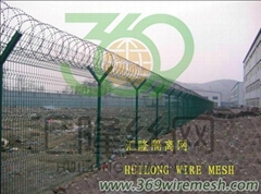 Prison security fence HW-26