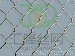 SW16 Stainless Steel Twistmesh