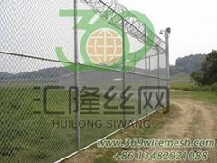 Aluminum Chain Link Fenc