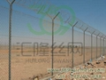 Heavy Chain Link Fence