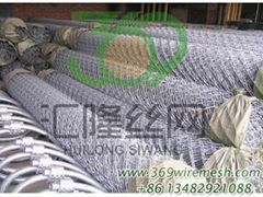 Chain Link Fabric-Chain link fence
