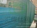 358 高强度焊接隔离网
