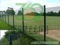 Securextra 358 Security Fencing