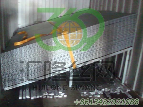 Securextra 2D Security Fencing 1