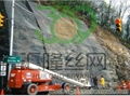 Rock Fall Slope Drapery System