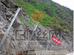 Safety netting system fence, SNS Passive protection system