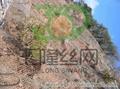 TECCO Slope stabilization system, rock fall drape