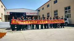 Anping Huilong Metal&Wire Mesh Product Co., Ltd.