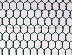 Best price hexagonal wire mesh